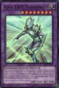 MaskedHEROKoga-SDHS-IT-SR-1E