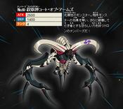 Number69HeraldryCrest-JP-ZX-NC