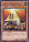 PyramidTurtle-BE02-JP-R