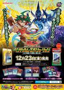 SD31-Poster-JP