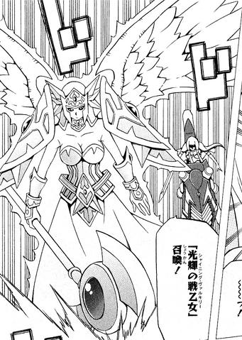 File:ShiningValkyrie-JP-Manga-5D-NC.png