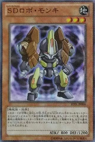 File:SuperDefenseRobotMonki-JOTL-JP-OP.png