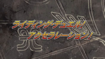 Portal:Yu-Gi-Oh! 5D's episodes