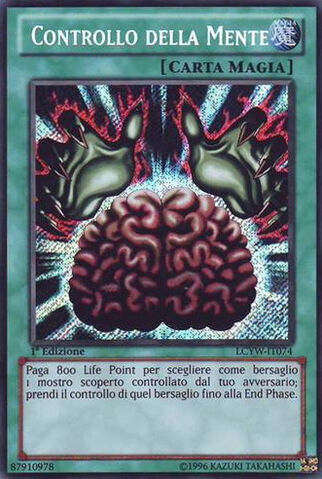 File:BrainControl-LCYW-IT-ScR-1E.jpg