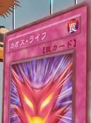 ChaosLife-JP-Anime-5D