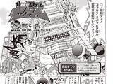 Yu-Gi-Oh! D Team ZEXAL - Chapter 021