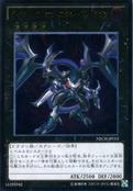 DarkRebellionXyzDragon-NECH-JP-UtR