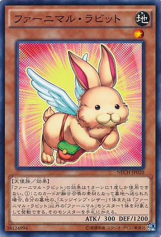 File:FluffalRabbit-NECH-JP-C.png