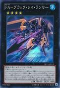 FullArmoredBlackRayLancer-DP15-JP-SR