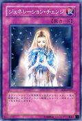 GenerationShift-SOI-JP-C