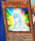 NeoSpacianGlowMoss-JP-Anime-GX-AA