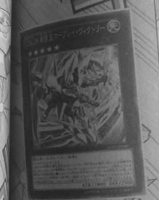 File:NumberC39UtopiaRayVictory-JP-Manga-DZ.png