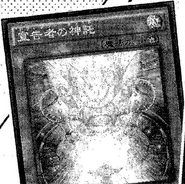 OracleoftheHerald-JP-Manga-OS