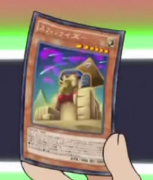 Quiz Sphinx Baza Kart Yu Gi Oh Yugioh Pl