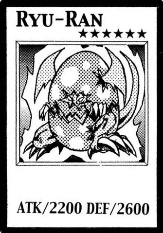 File:RyuRan-EN-Manga-DM.png