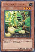 WoodlandSprite-BE02-JP-C