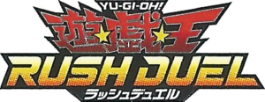 YuGiOhRUSHDUEL