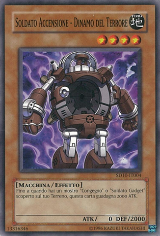 File:BootUpSoldierDreadDynamo-SD10-IT-C-UE.png
