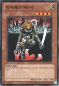 DDWarriorLady-GS03-KR-C-UE
