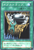 DoubleSnare-SC-JP-C