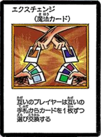 Exchange-JP-Manga-DM-color
