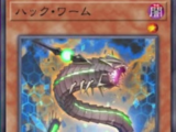 Episode Card Galleries:Yu-Gi-Oh! VRAINS - Episode 001 (JP)
