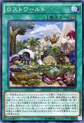 LostWorld-SR04-JP-SR