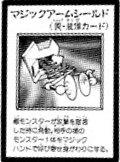MagicalArmShield-JP-Manga-R