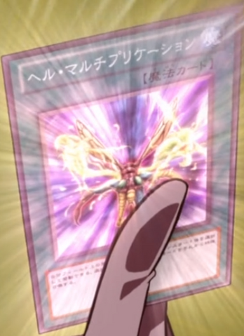 File:Multifly-JP-Anime-ZX.png