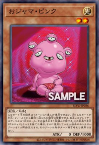 YuGiOh! TCG karta: Ojama Pink