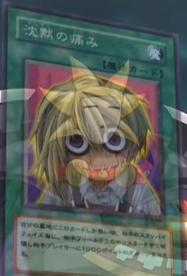 File:SilentPain-JP-Anime-GX.png