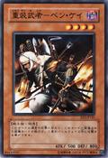 ArmedSamuraiBenKei-EE3-JP-C