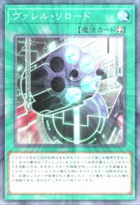 BorrelRegenerator-JP-Anime-VR-2