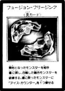 ColdFusion-JP-Manga-GX