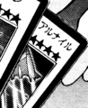 CyberAlnair-JP-Manga-GX.png