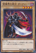 DarkBlade-ST14-JP-C