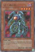 DarkJeroid-HGP1-KR-R-UE