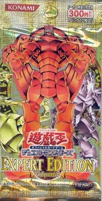 Expert Edition Volume.3 | Yu-Gi-Oh! | FANDOM powered by Wikia