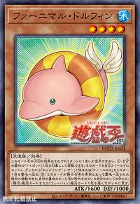 YuGiOh! TCG karta: Fluffal Dolphin