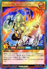 YuGiOh! TCG karta: Fullmeteor Impact