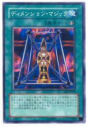 MagicalDimension-SD6-JP-C