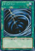 MysticalSpaceTyphoon-SD26-JP-C