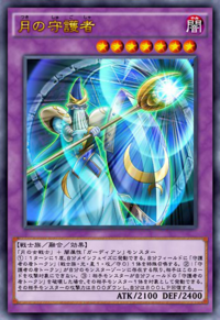 PenumbralKeeper-JP-Anime-AV