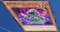 PredictionPrincessAstromorrigan-JP-Anime-AV