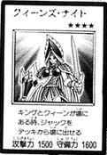 QueensKnight-JP-Manga-R