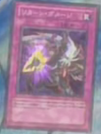 ReturnDamage-JP-Anime-5D