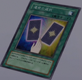 SelectionofFate-JP-Anime-GX.png