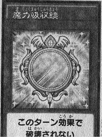 SpellPowerAbsorbingMirror-JP-Manga-DY