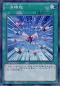 SummoningSwarm-JP-Anime-AV