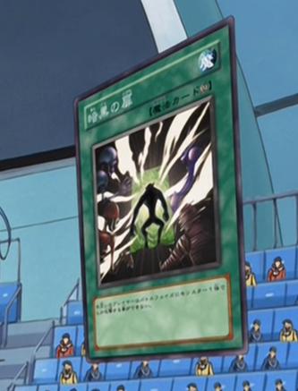 File:TheDarkDoor-JP-Anime-GX.png